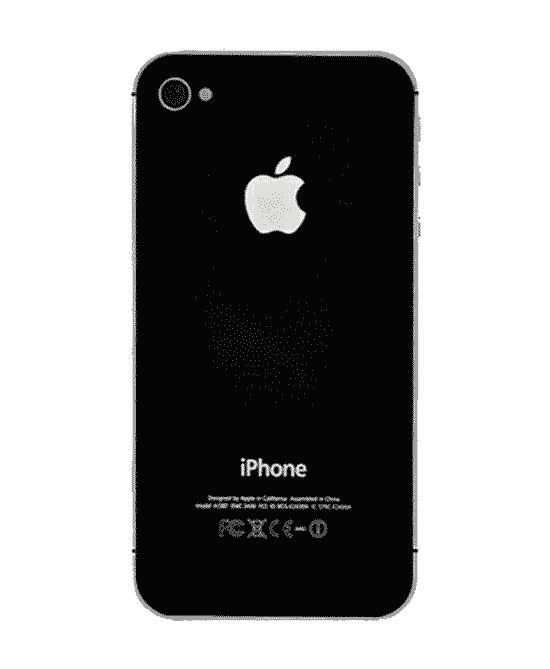 iphone4-backcover-reparatur